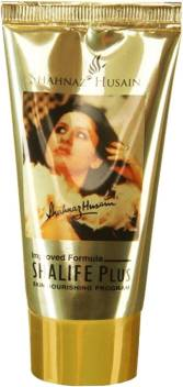 Shahnaz Husain Impoved Formula Shalife Plus Skin Nourishing Program  (35 g)