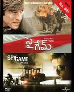 Spy Game Price In India Buy Spy Game Online At Flipkart Com