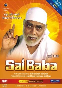 Sai Baba (Set - 2) Complete Price in India - Buy Sai Baba
