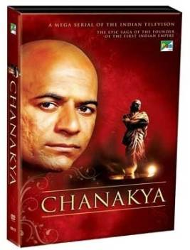 Chanakya Price in India - Buy Chanakya online at Flipkart com