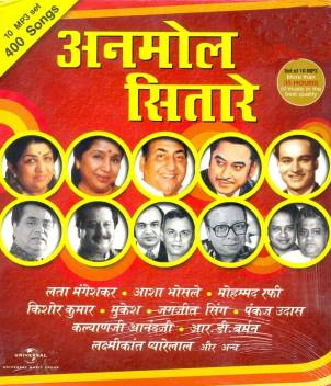 Anmol Sitare Music MP3 - Price In India  Buy Anmol Sitare