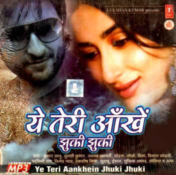 Ye Teri Aankhen Jhuki Jhuki Music Mp3 Price In India Buy Ye Teri Aankhen Jhuki Jhuki Music Mp3 Online At Flipkart Com