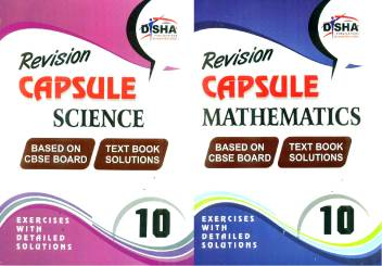 Revision Capsule CBSE Board Class 10 - Science + Maths (NCERT