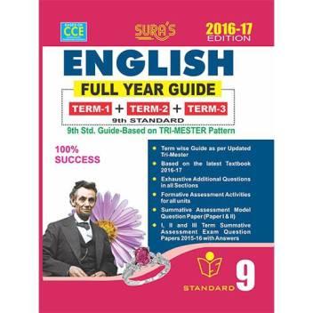 9th std tamil konar guide pdf download free