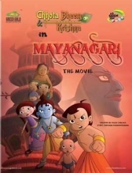 chhota bheem krishna in mayanagari original imadw3kdfypazrwe