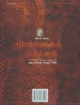 Ponniyin Selvan Book Pdf