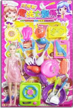 Dinngdonng Doll Kitchen Set Doll Kitchen Set Buy Angel Toys In India Shop For Dinngdonng Products In India Flipkart Com
