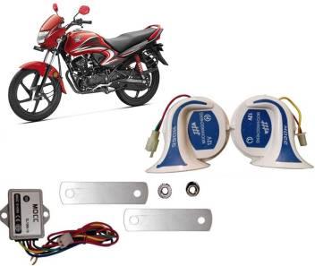 Shop4u Horn For Honda Dream Yuga Price In India Buy Shop4u Horn For Honda Dream Yuga Online At Flipkart Com