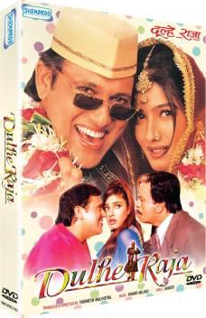 Dulhe Raja - DVD Price in India - Buy Dulhe Raja - DVD