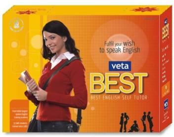 Veta Best - Best English & Tamil Self Tutor - Home Study Kit