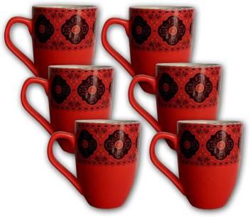 Fluemart Unique Orange Colour Tea Cups Coffee Cups 250 Ml Ceramic Mug Price In India Buy Fluemart Unique Orange Colour Tea Cups Coffee Cups 250 Ml Ceramic Mug Online At Flipkart Com