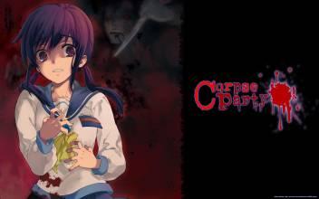 Athah Anime Corpse Party Ayumi Shinozaki 13 19 Inches Wall Poster