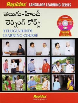Telugu-Hindi Learning Course (with CD)