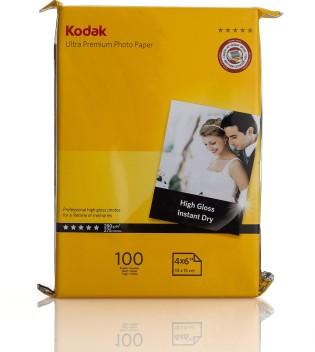 Microsoft high gloss photo paper 4X6 20 sheets