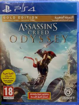 Assassins Creed Odyssey Gold Edtion Price In India Buy