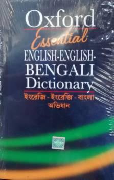Essential English-English-Bengali dictionary