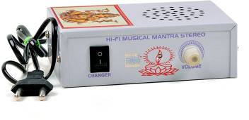 TRP TRADERS 46 In 1 Portable Mantra, Akhand Jaap Hi-Fi Musical Mantra  Stereo Device, Mini Mantra, Mantra Chanter, Mantra Chanting Sloka MP3 Player