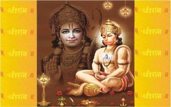 Lord Hanuman Ji with Shree Ram Poster Paper Print