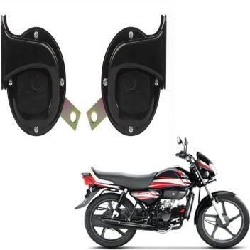 Rwt Horn For Hero Hf Deluxe Price In India Buy Rwt Horn For Hero Hf Deluxe Online At Flipkart Com