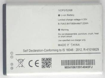 VIVO Mobile Battery For VIVO Y21/Y15/Y22/23L-BK65