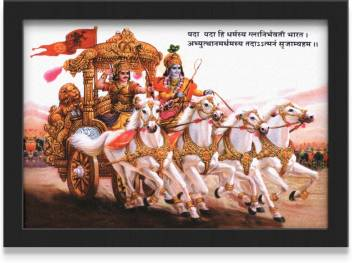 medium rgp 00510 mahabharat shri krishna and arjuna uv poster original