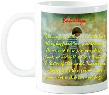 GNS Bahuleya Brother Sister Emotional Quotes 63 Ceramic Mug