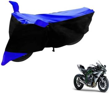 Flipkart SmartBuy Two Wheeler Cover for Kawasaki Price in India