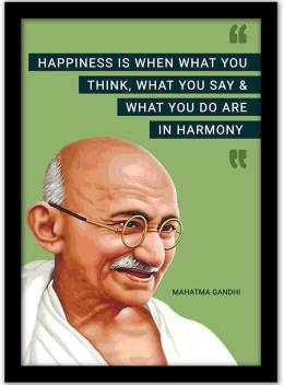 Mahatma Gandhi Quotes Wall Frame Paper Print Quotes Motivation Posters In India Buy Art Film Design Movie Music Nature And Educational Paintings Wallpapers At Flipkart Com