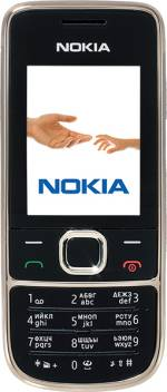 All Of The Live Forever | Free Download Facebook Software For Nokia