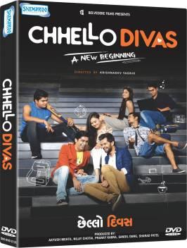 Chhello Divas Price In India Buy Chhello Divas Online At