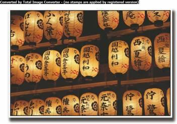 athah poster japanese lantern athpar497 medium original