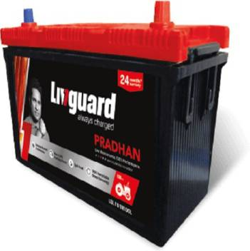 Livguard Din 50 Ah Battery For Car Price In India Buy Livguard Din 50 Ah Battery For Car Online At Flipkart Com