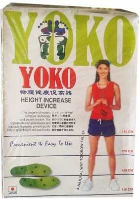 OSR Traders Original Japanese Height Increase Device Acupressure and Magnetic Therapy Massager Massager (Green) Ab Exerciser(Green)  available at flipkart for Rs.163