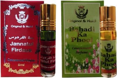 JK Jannatul Firdaus and Bahadi ka phool pack of 2 8ml Roll on Bottles Floral Attar(Jannat ul Firdaus)