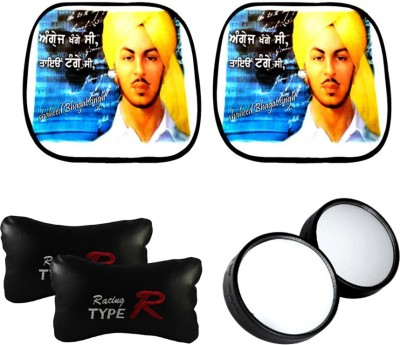 https://rukminim1.flixcart.com/image/400/400/automotive-combo/e/f/g/car-sunshade-sahid-bhagat-singh-design-set-of-2-blind-spot-original-imaeazgfms3xgjg9.jpeg?q=90