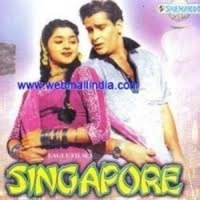 Buy Singapore B WDVD Hindi On Flipkart