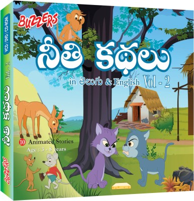 Buzzers Moral Stories Vol 2(VCD telugu)  available at flipkart for Rs.99