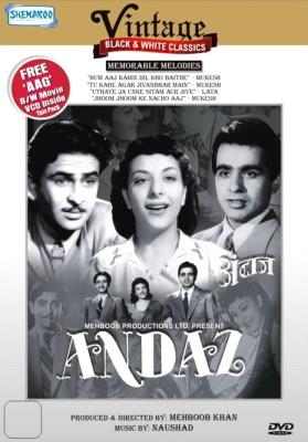 Andaz - 1949(DVD Hindi)