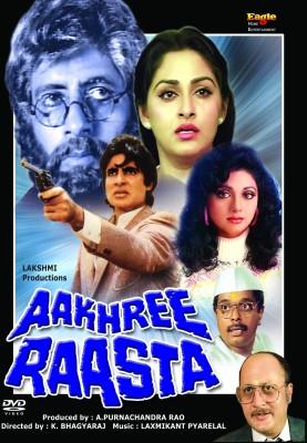 Aakhree Raasta(DVD Hindi)