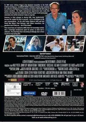 Transcendence(DVD English)