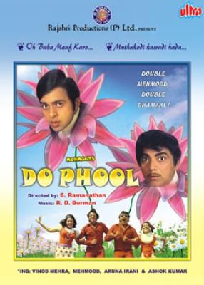 Buy Do PhoolDVD Hindi On Flipkart