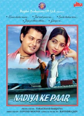 Buy Nadiya Ke PaarDVD Hindi On Flipkart