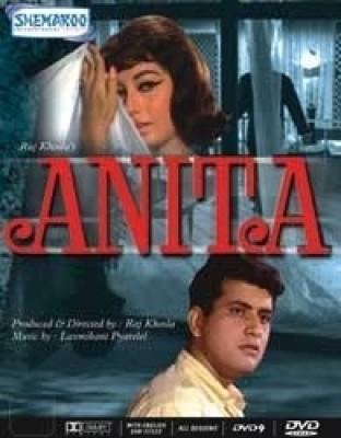 Anita(DVD Hindi)
