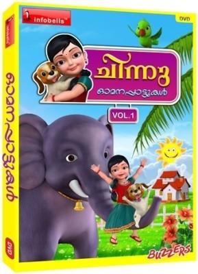 Chinnu Volume 1 malayalam Rhymes(DVD malayalam)  available at flipkart for Rs.149