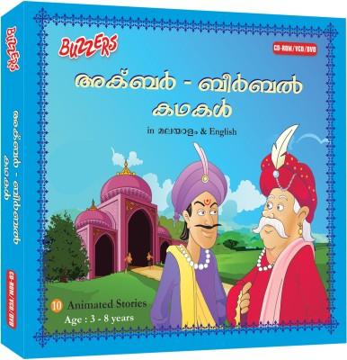 Buzzers Akbar & Birbal(VCD malayalam)  available at flipkart for Rs.99