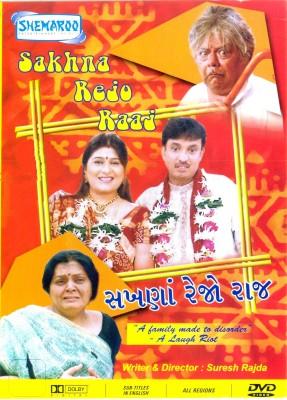 Sakhna Rejo Raaj(DVD Gujarati)