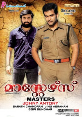 Masters(DVD malayalam)  available at flipkart for Rs.125