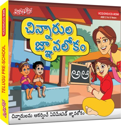 Buzzers telugu Preschool(VCD telugu)  available at flipkart for Rs.99