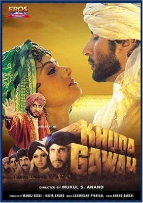 Buy Khuda GawahDVD Hindi On Flipkart
