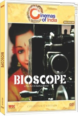 Bioscope - Collector's Edition(DVD Malayalam)  available at flipkart for Rs.199